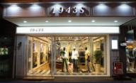 """""""1943S""""男�b形象店"""